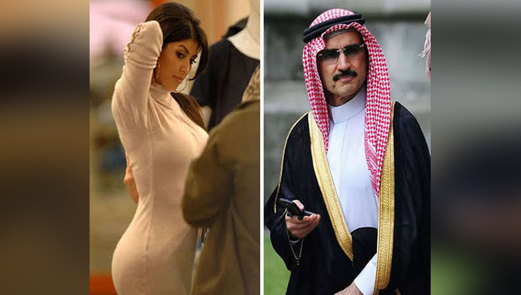 Meet the glamorous daughter of Saudi Prince