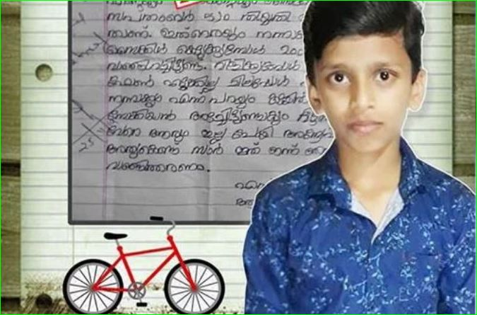 Kerala Police intervenes after boy complains about delay in repair