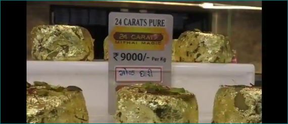 Surat based shop sells gold ghari at Rs 9000 per kg