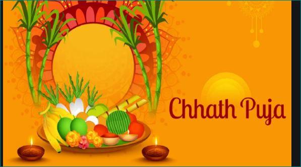 Chhath Puja KATHA HINDI ME