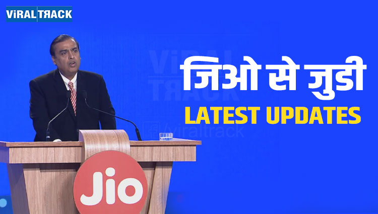 jio network declaration by mukesh ambani
