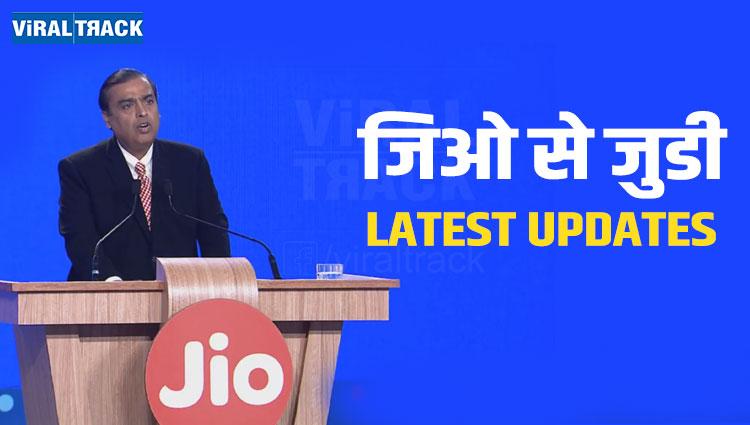 jio network declaration by mukesh ambani
