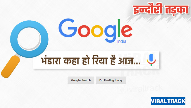 indori tadka indori people these type of words searched on google