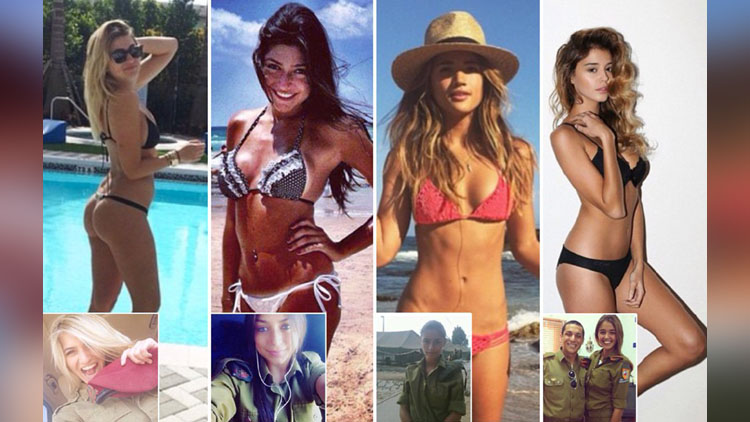 Heavily armed and bikini-clad female Israeli soldiers