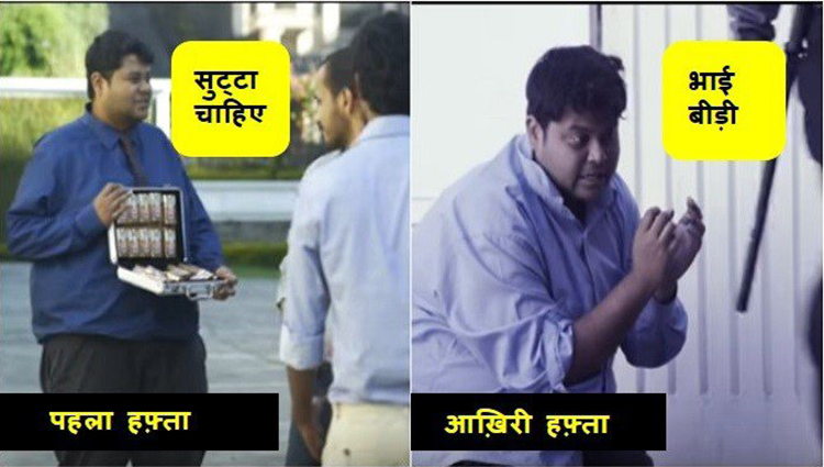 salary month of first and last week