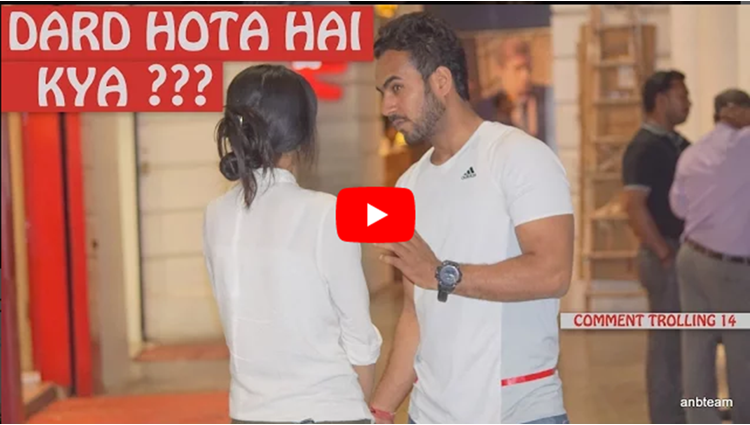 Dard Hota Hai Kya Pranks In India Comment Trolling 14