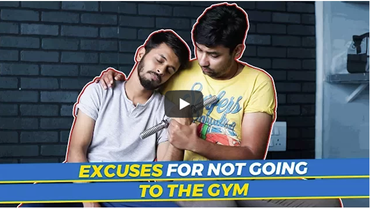 Excuses For Not Going To The Gym Wittyfeed