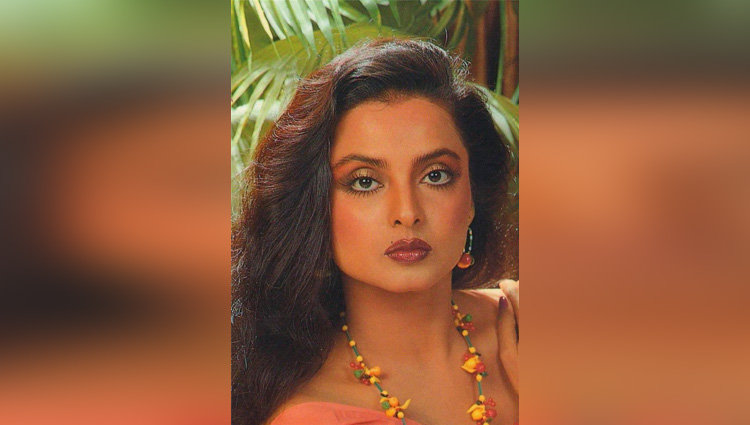 happy birthday rekha
