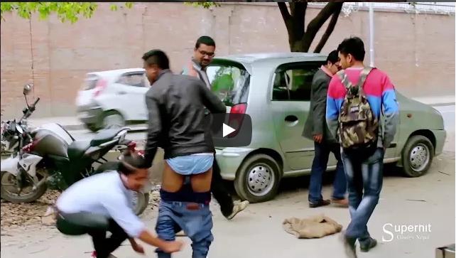 PANT PULLING prank Nepali funny comedy prank video 2017 2074