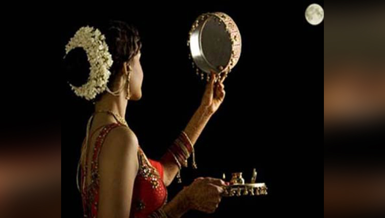 karwa chauth is an old curse in india