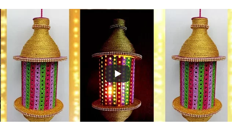 How to make Lantern from Plastic can Diwali Home decor