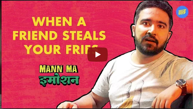 ScoopWhoop When A Friend Steals Your Fries