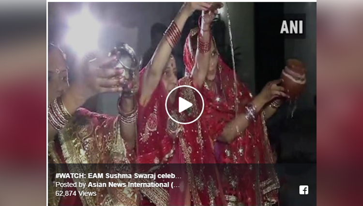 EAM Sushma Swaraj celebrates karva chauth