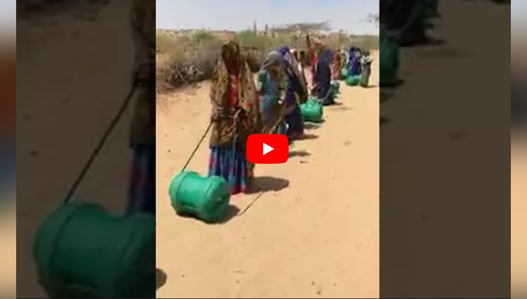 Smart Way Of Carrying Water At Long Distance.