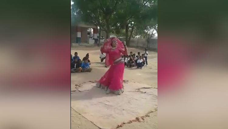 amazing dance by a government school girl