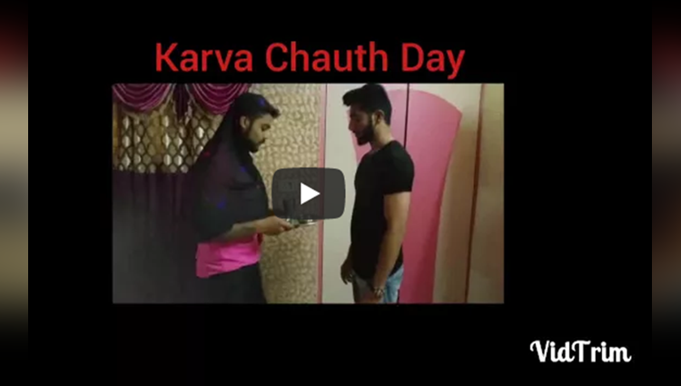 Karva chauth spacial funny video