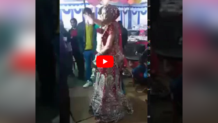 Indian Marriage Dance