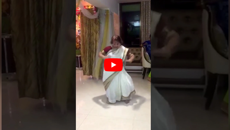 old woman dance video