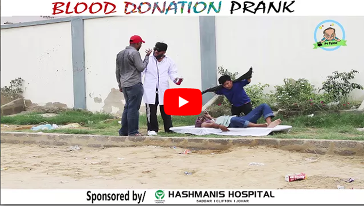 BLOOD DONATION PRANK By Nadir Ali and Ahmed Rizwan In P4 Pakao 2017