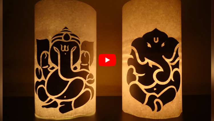 Paper Crafts (Diwali Decoration Ideas) : Candle illuminated Lord Ganesha : Home Decor