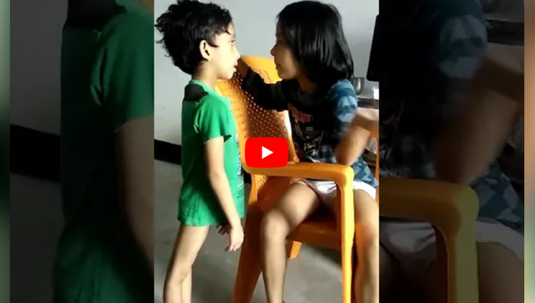 cute video by little children