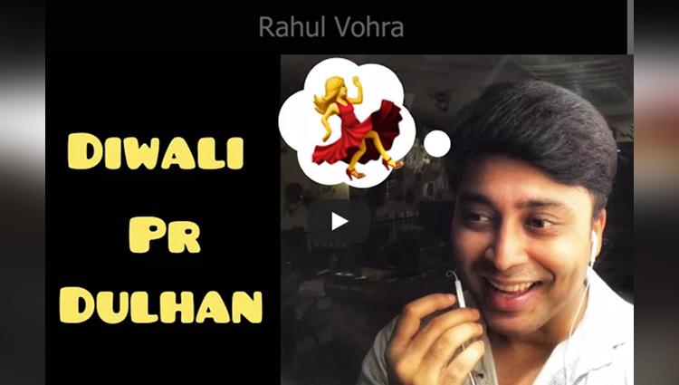 Diwali Pr Dulhan Diwali Special