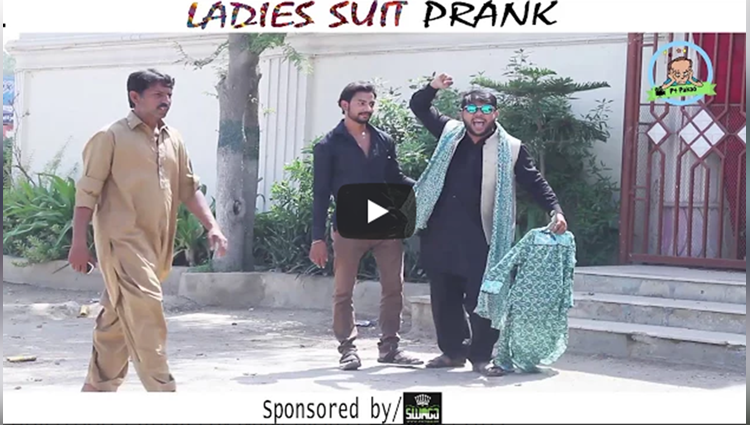 LADIES SUIT PRANK By Nadir Ali In P4 Pakao 2017