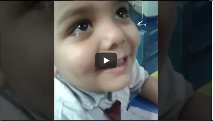 Ankho me na dekho Pyar ho jayega so cute kid