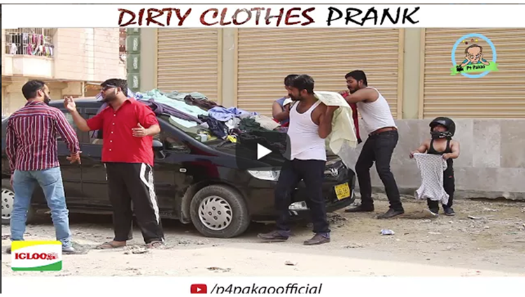 DIRTY CLOTHES PRANK By Nadir Ali and Team In P4 Pakao 2017