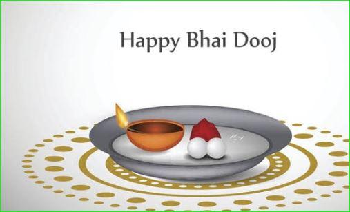 Bhai Dooj 2019 why it is celebrated