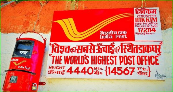World Highest Post Office Hikkism