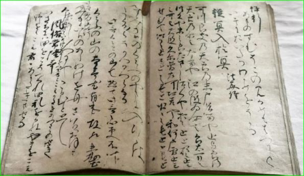 Lost chapter of world first novel found in Japanese storeroom