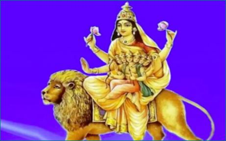 4th Day Of Navratri Kushmanda Devi Puja and katha