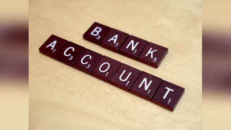 connect bank account with aadhaar card