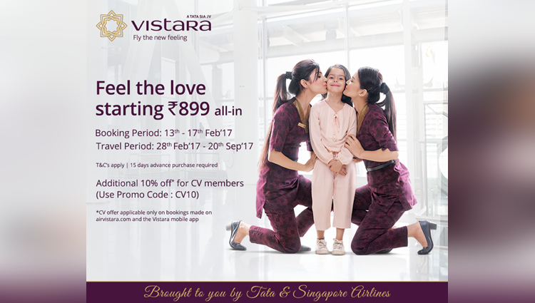 vistara launched valentine day offer