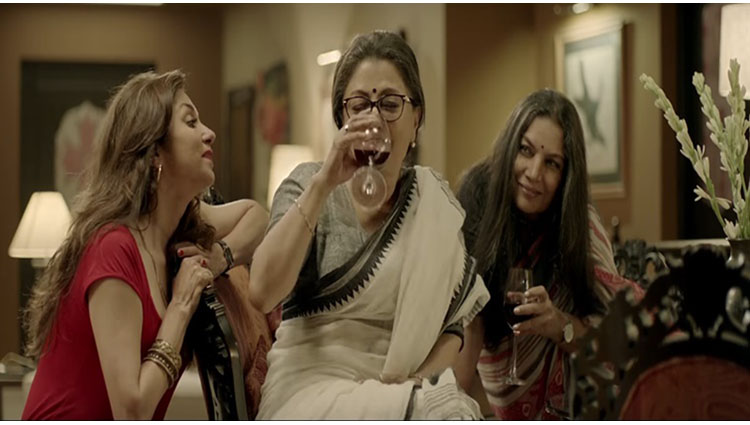The Official Trailer Of Sonata Has Released And These Three  No Longer Old Single Women Are Living A Care-Free Life