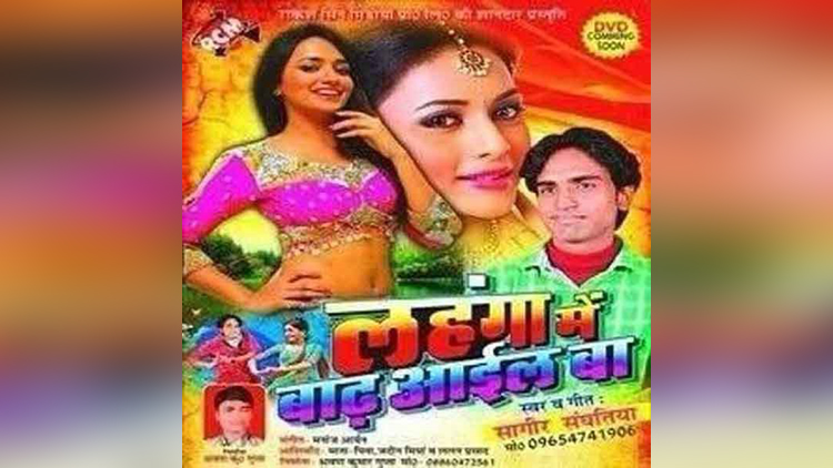 This Video Will Show Some Of The Weird Names Of Bhojpuri Films And Their Extremely Funny Translations