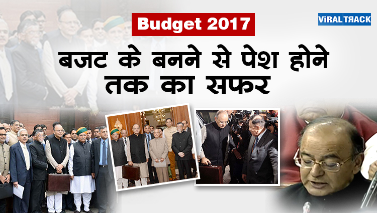 see the full exercise of budget preparation to presentation in pictures