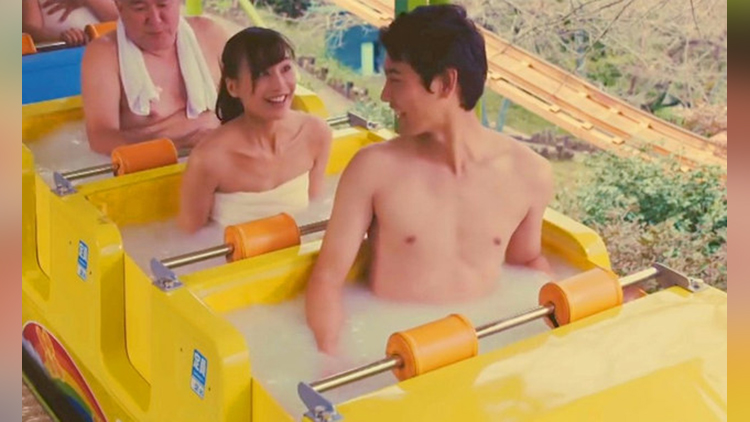 Japan Plans to Open a Spa Amusement Park