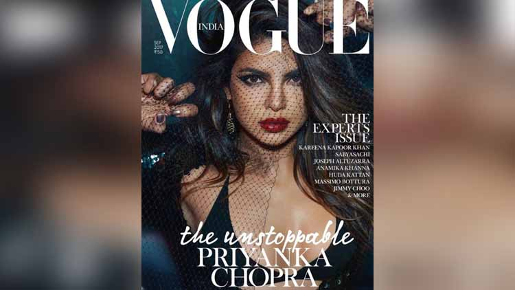 Vogues Inside Pictures Priyanka Chopra