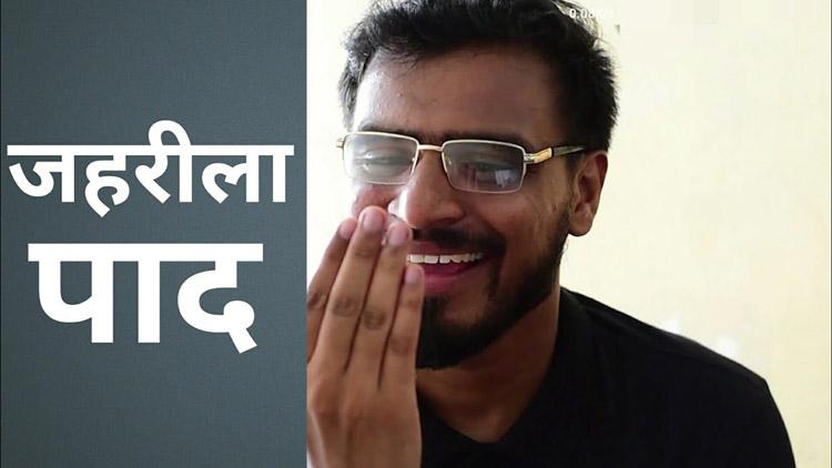 Amit Bhadana Latest Video Funny Comedy