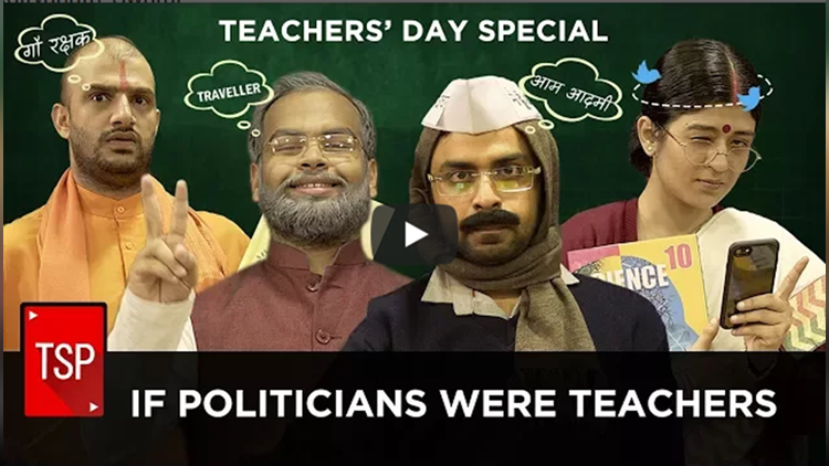 If Politicians Were Teachers Teachers Day Special ft Modi Kejriwal Adityanath Swaraj