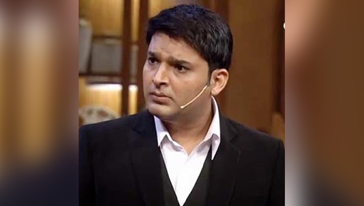 Bad News For Kapil Sharma Fans! The Kapil Sharma Show Is Going Off Air