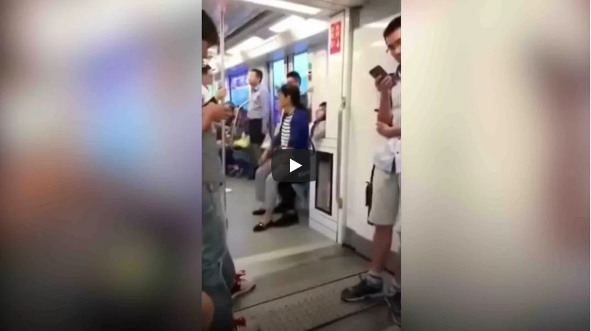 Viral metro video