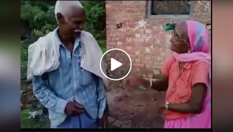 Old Couple Dancing On Mere Rashke Qamar Song