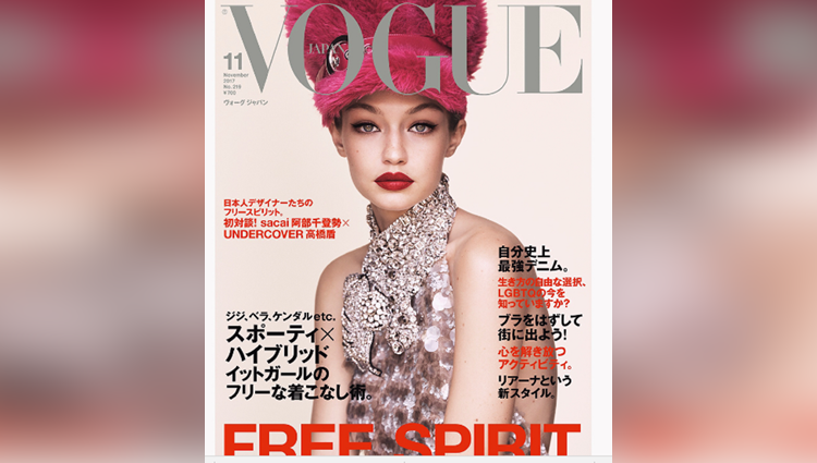 Gigi Hadid Vogue Japan 2017 November Cover Editorial Photoshoot Model Black and White Fashion