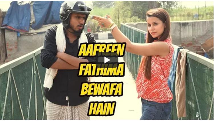 Aafreen Fathima Bewafa Hain Amit Bhadana