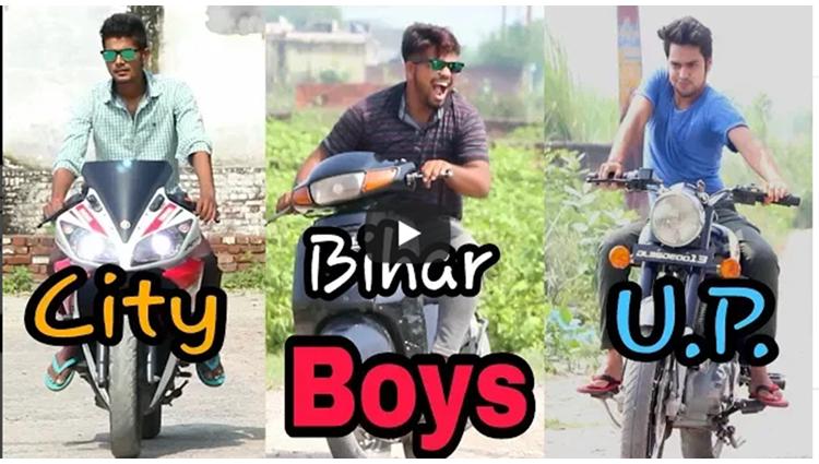 City Bihar and U.P Boyz People of City Bihar and U.P Whijack Son