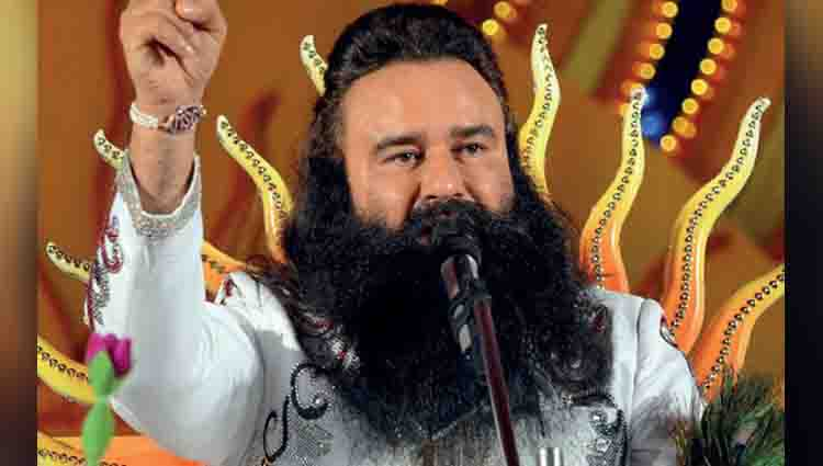 Criminal-Ram-rahim had a desire to play the role of Neta ji Subhas Chandra Bose. Shocking!!!