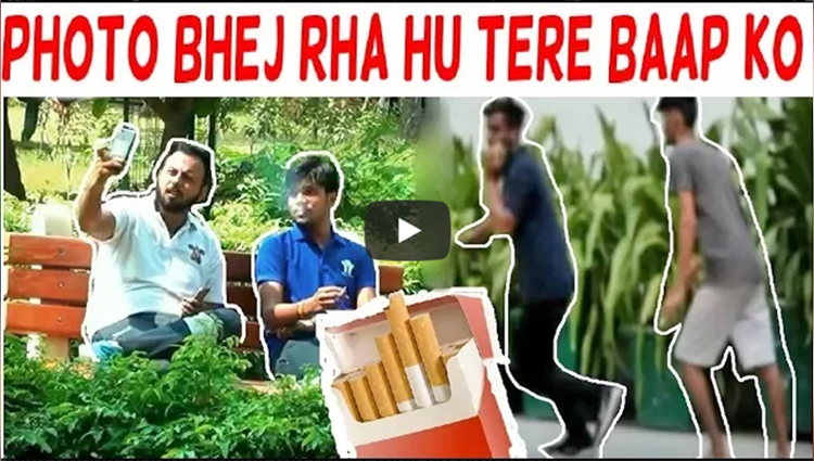 Apka Bacha GANJA Phook rha hai Prank on SMOKERS